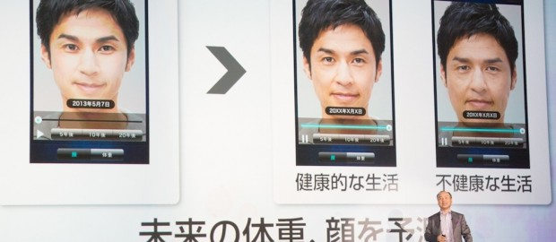 softbank_son1_2040 (1)