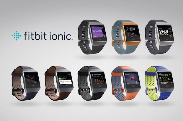 Fitbit_Ionic_Family_LIneup_0